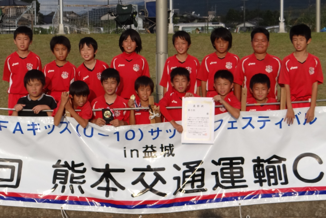 fcw-team-2010
