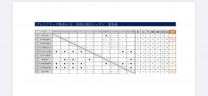 790191F2-FD8B-4BDB-B6D1-DDEF0C2ABE00